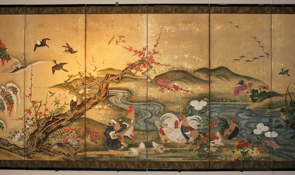 Paravento Giapponese Japanese Folding Screen