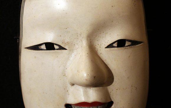 Maschera del teatro.