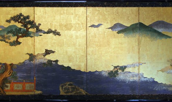 Paraventi Giapponesi - Japanese Folding Screens
