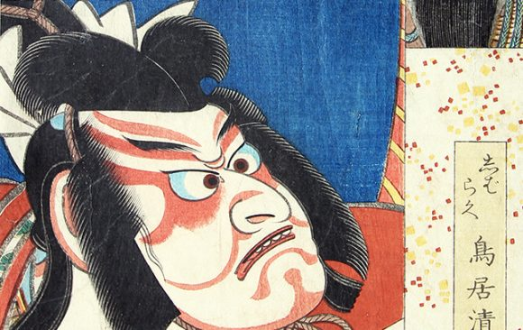 Stampe del Mondo Fluttuante  - Ukiyo-e Woodblock Prints