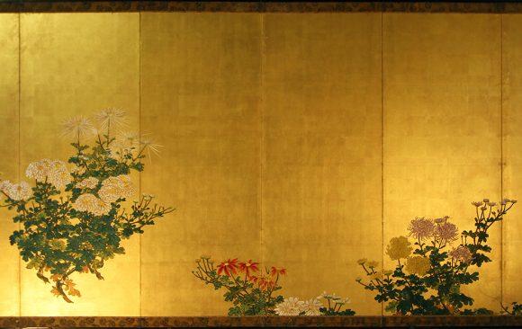 Paraventi Giapponesi - Japanese Folding Screens . W 5585