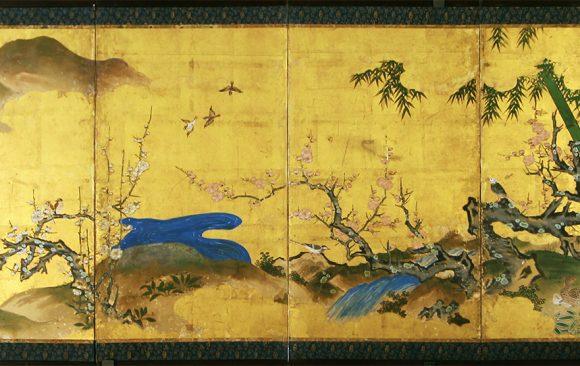 Paraventi Giapponesi - Japanese Folding Screens . W 5592