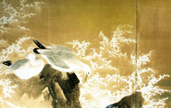Paraventi Giapponesi - Japanese Folding Screens. W 5598
