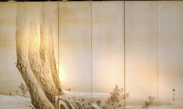 Paraventi Giapponesi - Japanese Folding Screens W 5516