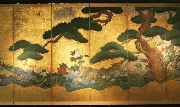 Paraventi Giapponesi- Japanese Folding Screens