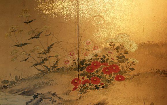 Paraventi Giapponesi -Japanese Folding Screens . W 5535