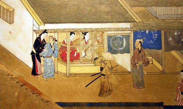Paraventi Giapponesi - Japanese Folding Screen .W 5542
