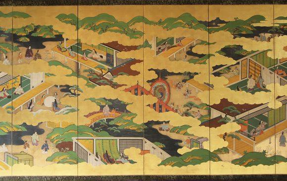 Paraventi Giapponesi - Japanese Folding Screen . W 5545