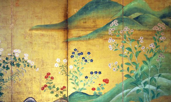 Paraventi Giapponesi -Japanese Folding Screens . W 5560