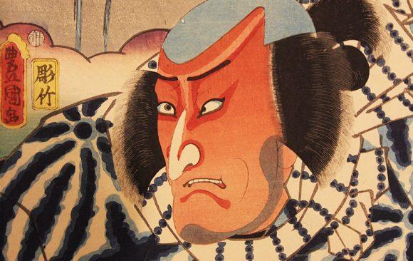 Ukiyo-e Woodblock Prints- Stampe del Mondo Fluttuante