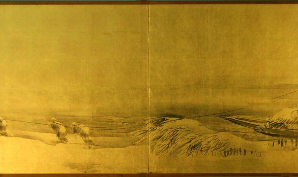 Paraventi Giapponesi -Japanese Folding Screens . W 5577