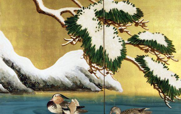 Paraventi Giapponesi - Japanese Folding Screens . w 5612