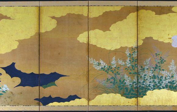 Paraventi Giapponesi - Japanese Folding Screens . W 6560