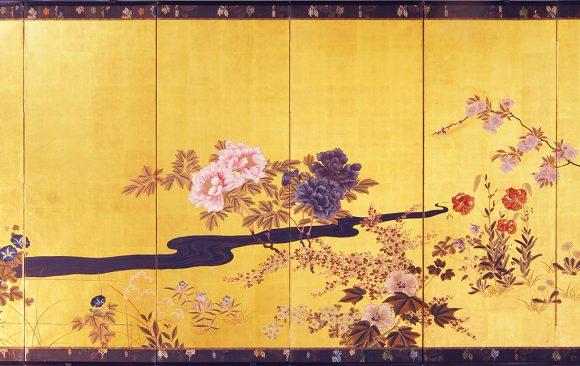 Paraventi Giapponesi - Japanese Folding Screens W 6598